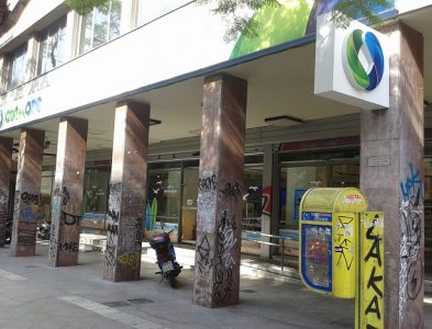Σύστημα διαχείρισης ενέργειας σε καταστήματα OTESHOP